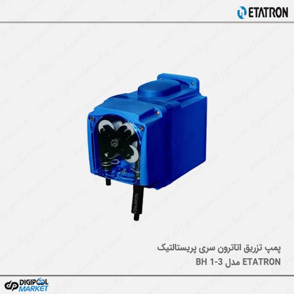 ﭘﻤﭗ ﺗﺰرﯾﻖ Etatron سری پریستالتیک ﻣﺪل BH 1-3
