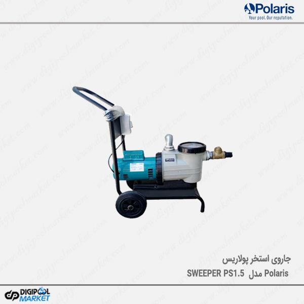 جاروی نیمه اتوماتیک Polaris مدل SWEEPER PS1.5