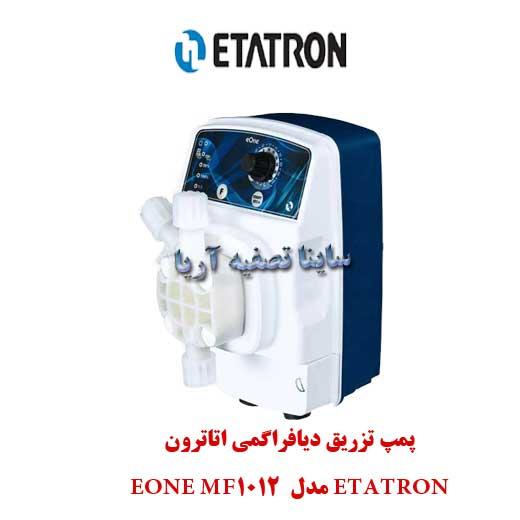 ﭘﻤﭗ ﺗﺰرﯾﻖدیافراگمی Etatron ﻣﺪل EONE MF 1012