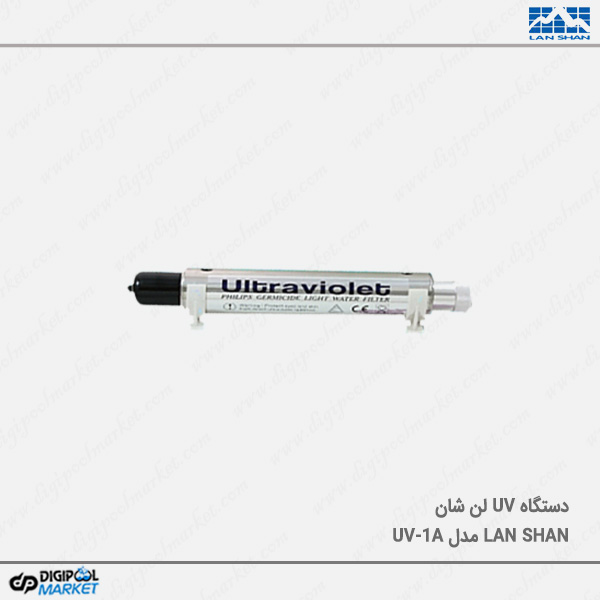 دستگاه Lan Shan UV مدل UV-1A