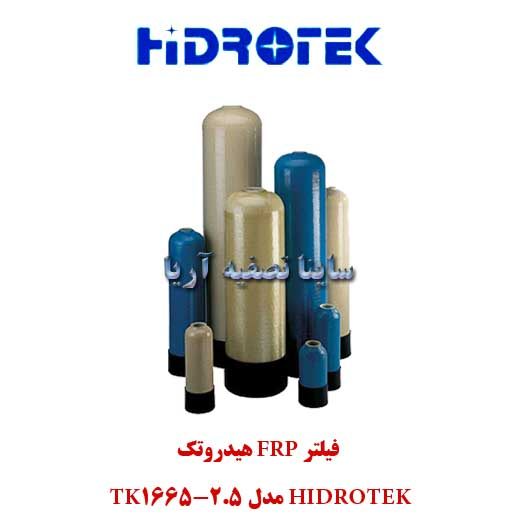 فیلتر FRP تصفیه آب Hidrotek مدل TK 1665-2.5