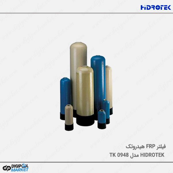 فیلتر FRP تصفیه آب Hidrotek مدل TK 0948