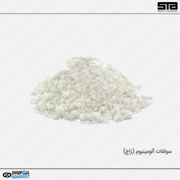 سولفات آلومینیوم یا زاج