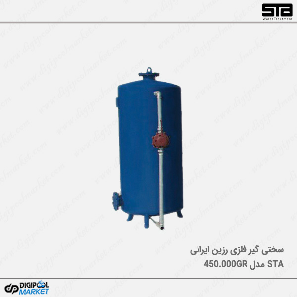 سختی گیر فلزی رزینی STA مدل STA 450.000 Gr