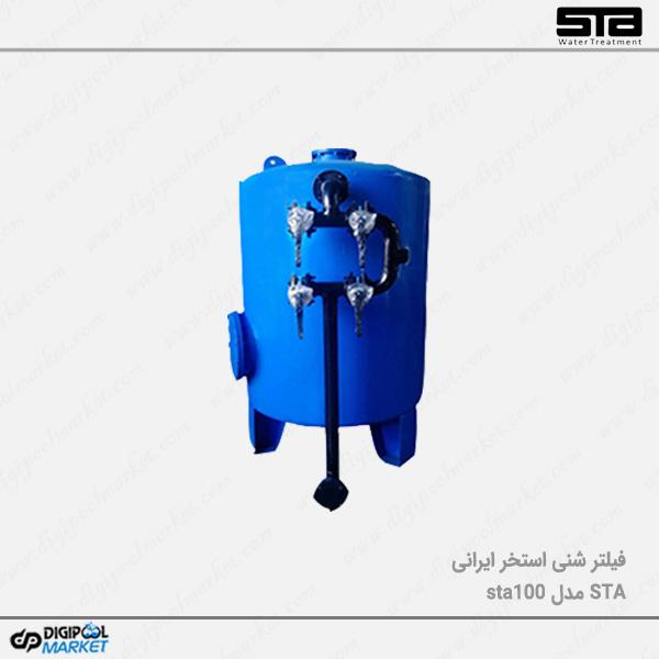 فیلتر شنی فلزی استخر STA مدل STA100
