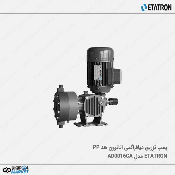 دوزینگ پمپ دیافراگمی ETATRON با هد PP مدل AD0016CA