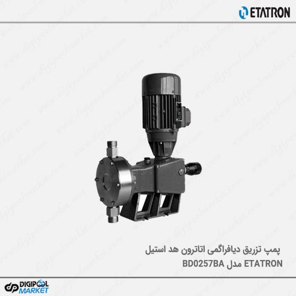 دوزینگ پمپ دیافراگمی ETATRON با هد PVC مدل BD0257BAدوزینگ پمپ دیافراگمی ETATRON با هد PVC مدل BD0257BA