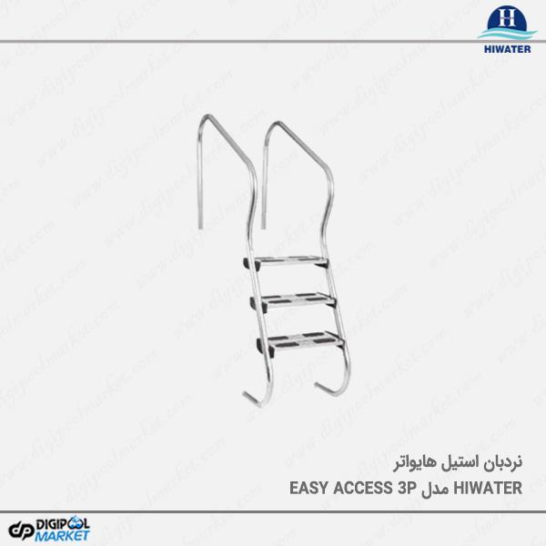 نردبان تمام استیل HIWATER مدل EASY ACCESS 3