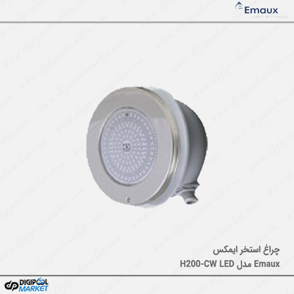چراغ استخر Emaux مدل H200-CW LED