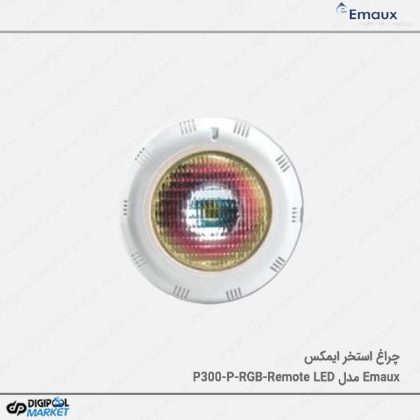 چراغ استخر Emaux مدل P300-P-RGB-Remote LED