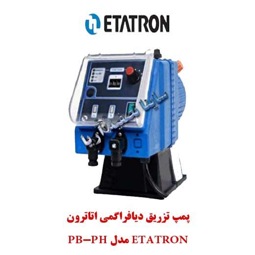دوزینگ پمپ دیافراگمی ETATRON مدل PB-PH
