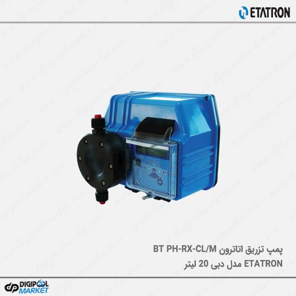 دوزینگ پمپ ETATRON دبی ۲۰ لیتر مدل BT PH-RX-CL/M