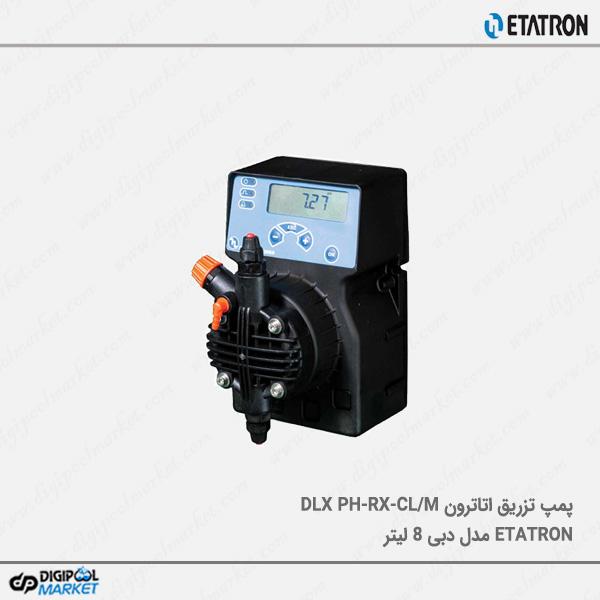 دوزینگ پمپ ETATRON دبی ۸ لیتر مدل DLX PH-RX-CL/M
