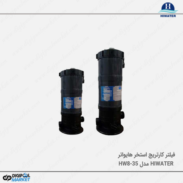 فیلتر کارتریج استخر Hiwater مدل HW8-35