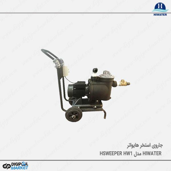 جاروی نیمه اتوماتیک Hiwater مدل SWEEPER HW1