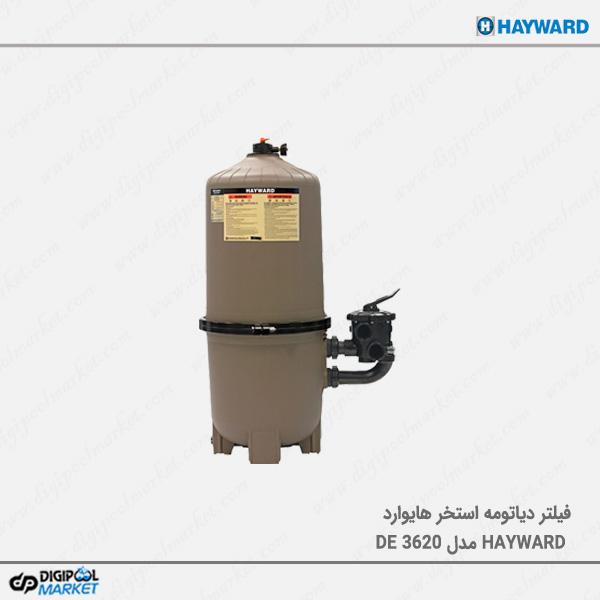 فیلتر دیاتومه تصفیه آب HAYWARD مدل DE 3620