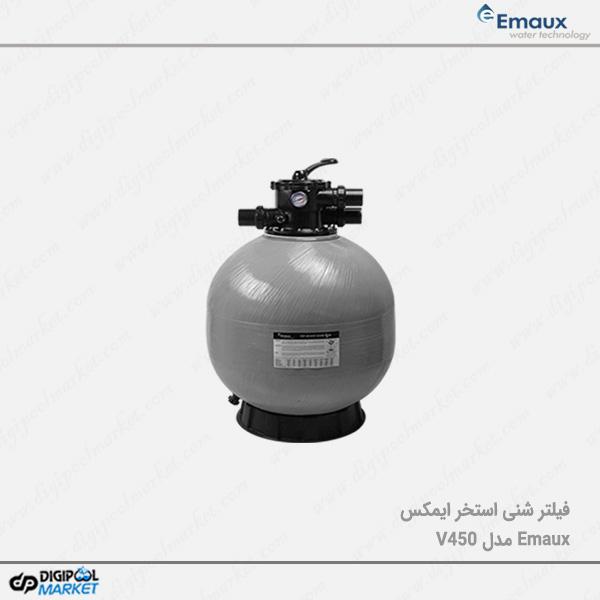 فیلتر شنی استخر Emaux مدل V450
