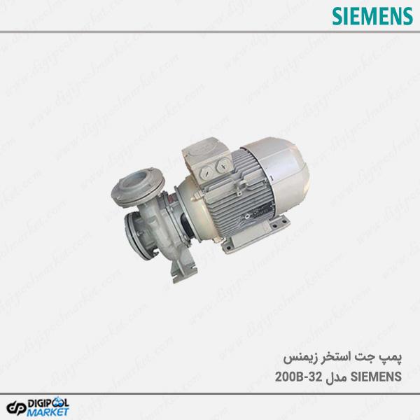 پمپ جت SIEMENS مدل ۳۲-۲۰۰B