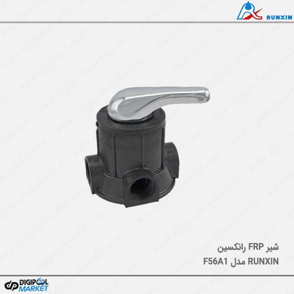 شیر RUNXIN FRP فیلتر مدل F56A1