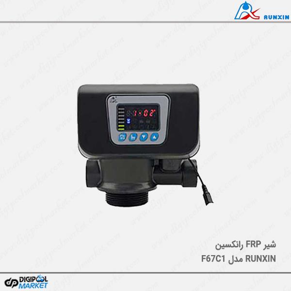 شیر RUNXIN FRP فیلتر مدل F67C1
