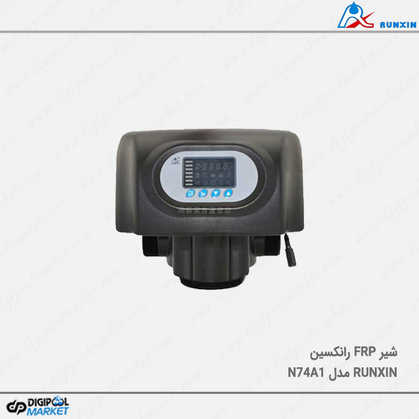 شیر RUNXIN FRP سختی گیر مدل N74A1