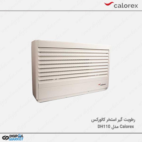 رطوبت گیر Calorex مدل DH110