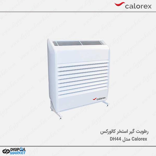 رطوبت گیر Calorex مدل DH44