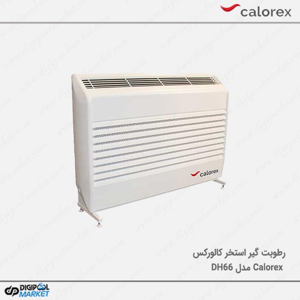 رطوبت گیر Calorex مدل DH66
