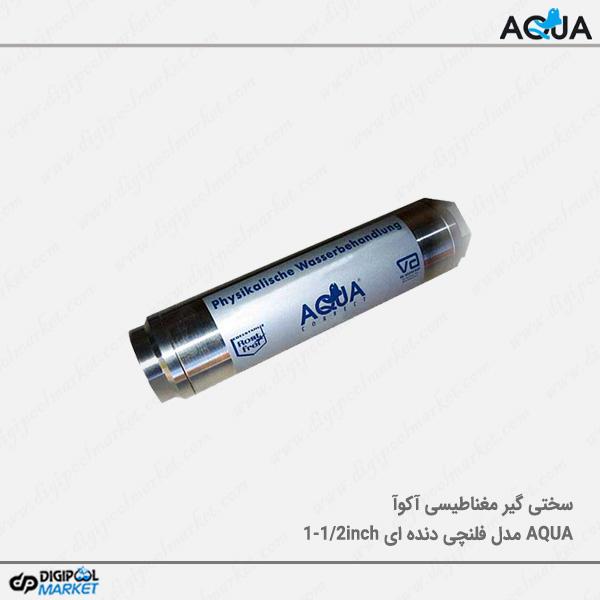 سختی گیر مغناطیسی Aqua مدل دنده ای سایز ۱/۲ ۱ اینچ