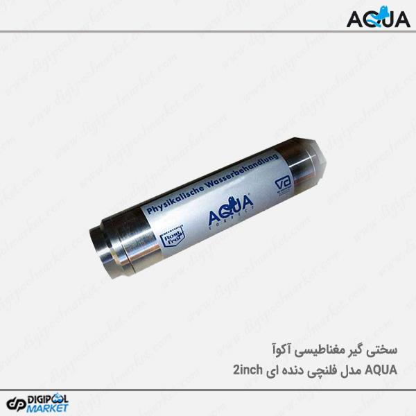 سختی گیر مغناطیسی Aqua مدل دنده ای سایز ۲ اینچ