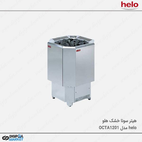 هیتر سونا خشک HELO سری OCTA مدل ۱۲۰۱
