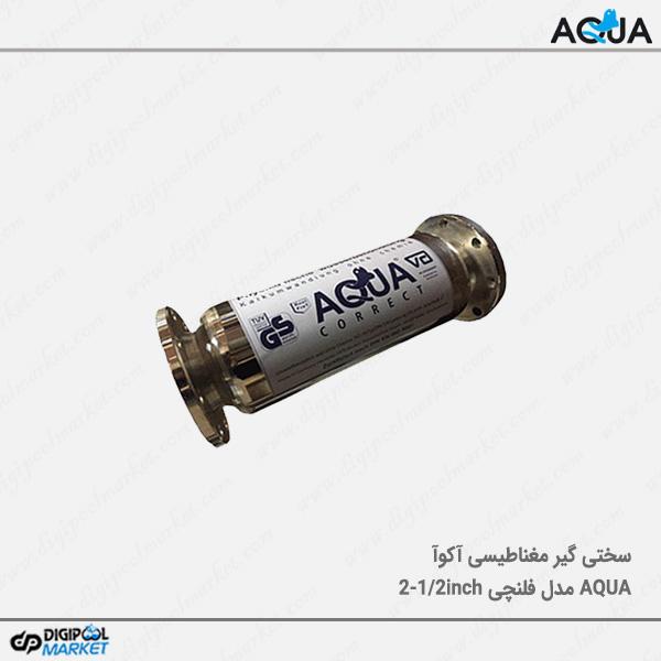 سختی گیر مغناطیسی Aqua مدل فلنچی سایز ۱/۲ ۲ اینچ