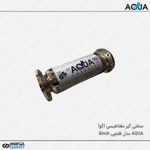 سختی گیر مغناطیسی AQUA مدل فلنچی سایز ۸ اینچ