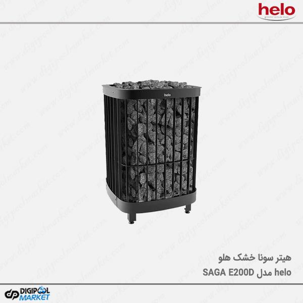 هیتر سونا خشک HELO سری SAGA مدل E 200 D