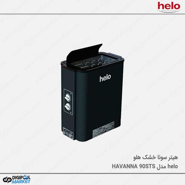 هیتر سونا خشک HELO سری HAVANNA مدل ۹۰STS