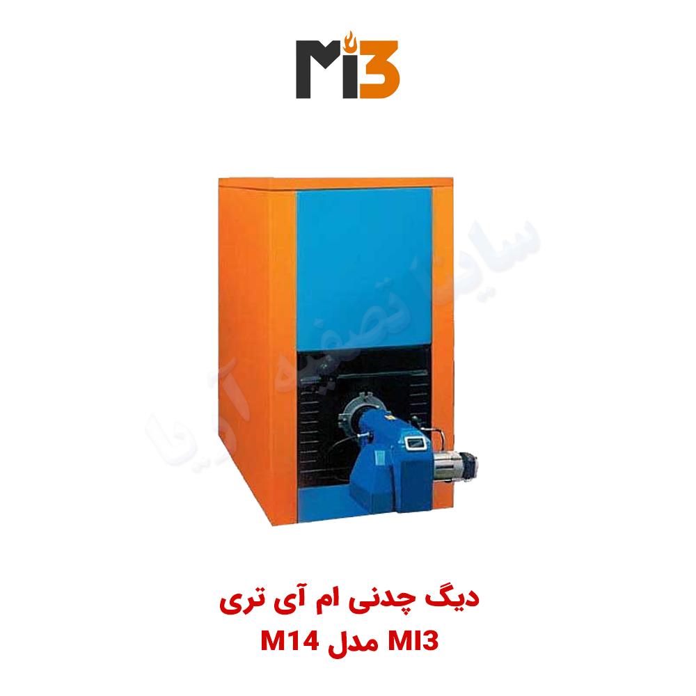 دیگ چدنی MI3 مدل M.14