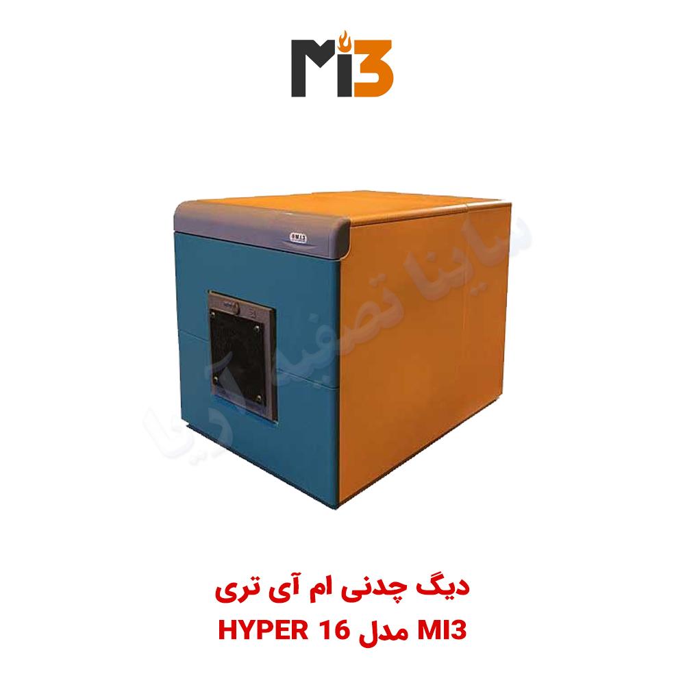 دیگ چدنی MI3 مدل HYPER-16