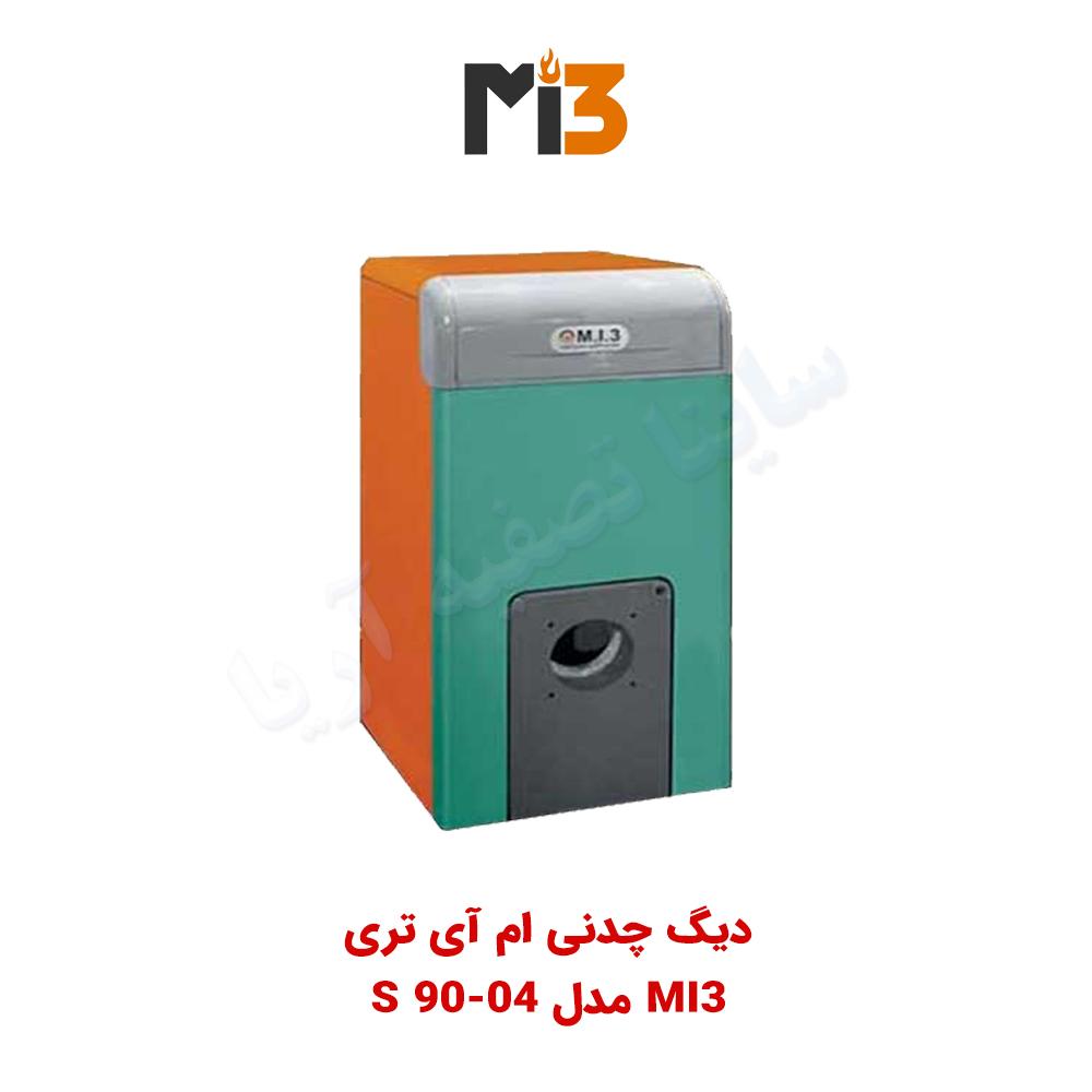 دیگ چدنی MI3 مدل S90-04