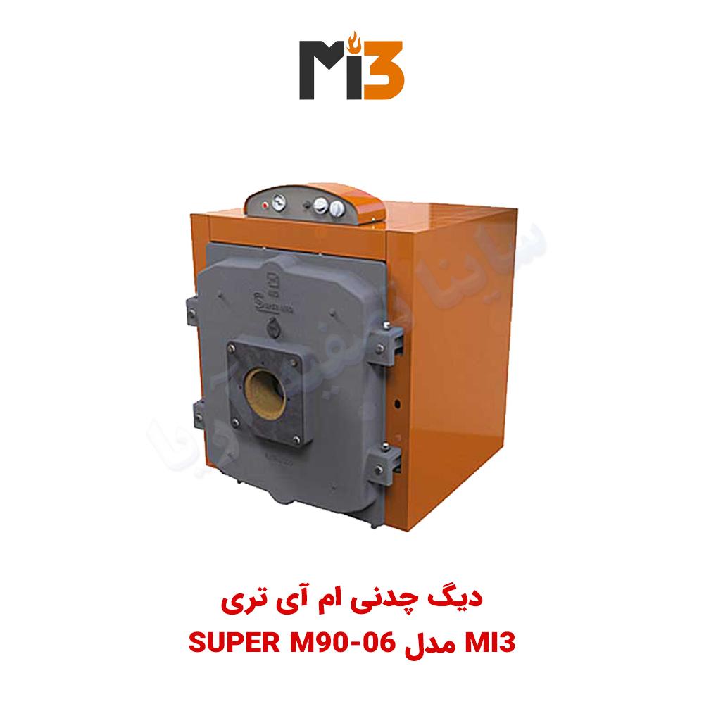 دیگ چدنی MI3 مدل SUPER M90-06