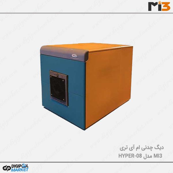 دیگ چدنی MI3 مدل HYPER-8