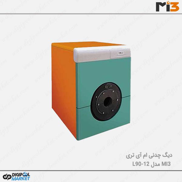 دیگ چدنی MI3 مدل L90-12