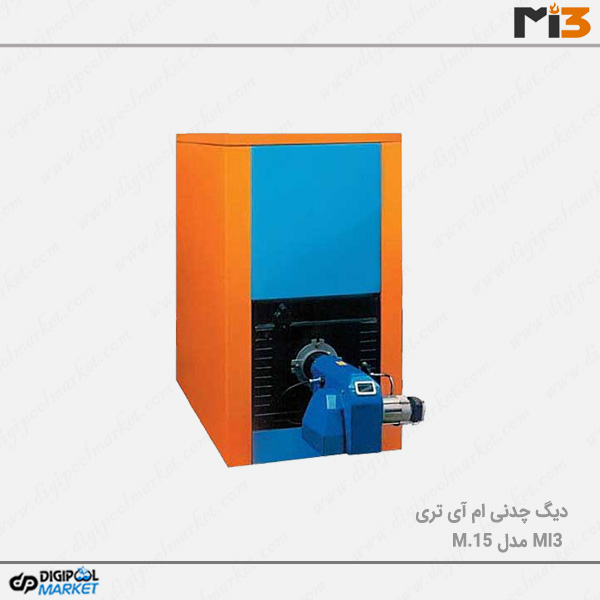 دیگ چدنی MI3 مدل M.15