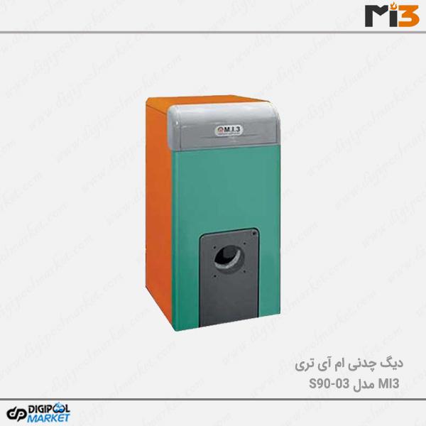 دیگ چدنی MI3 مدل S90-03