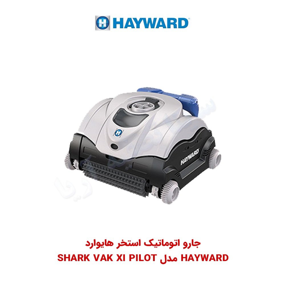 جارو استخر اتوماتیک هایوارد مدل Shark Vac Xl Pilot