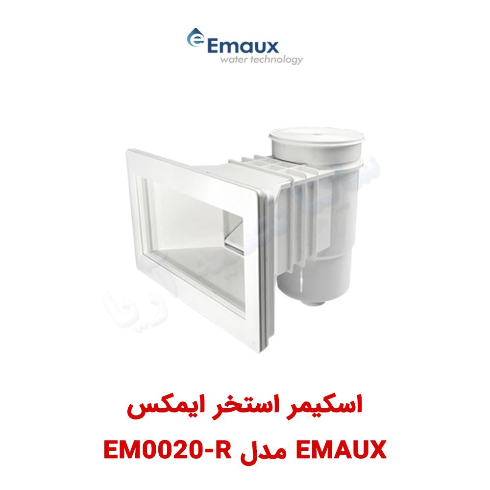اسکیمر استخر Emaux مدل EM0020-R