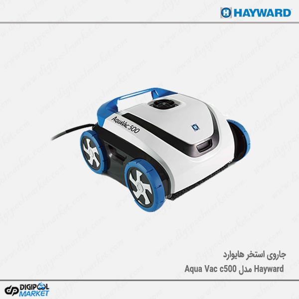 جارو روباتیک استخر هایوارد مدل Aqua Vac c500