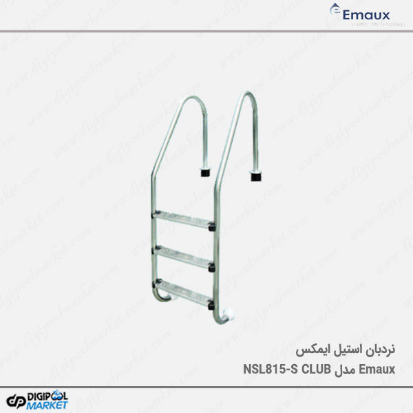 نردبان استخر تمام استیل ایمکس EMAUX مدل NSL815-S