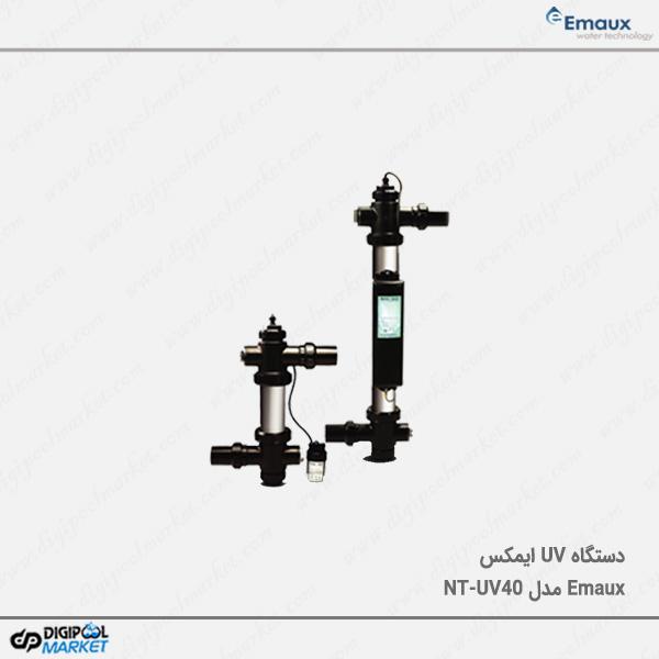 سیستم ضدعفونی Emaux UV مدل NT-UV40