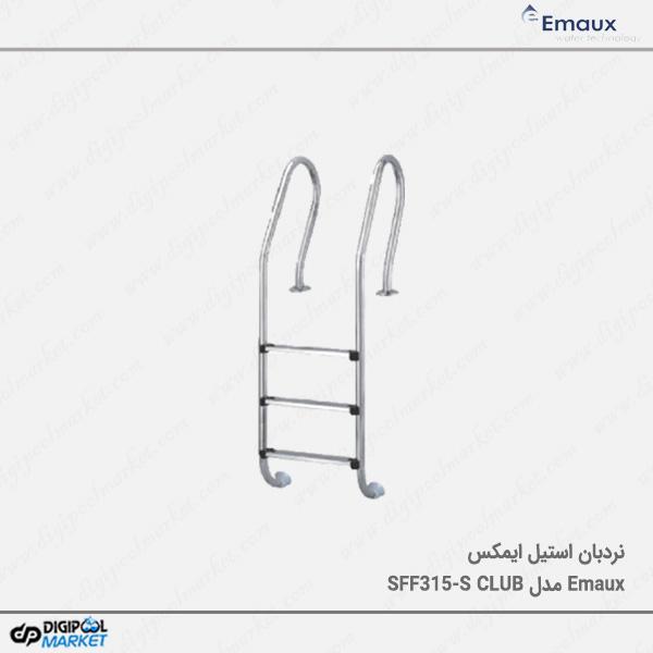 نردبان استخر CLUB استیل ایمکس مدل SFF315-S