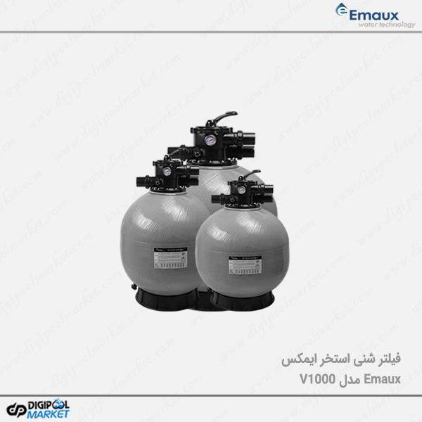 فیلتر شنی تصفیه آب Emaux مدل V1000